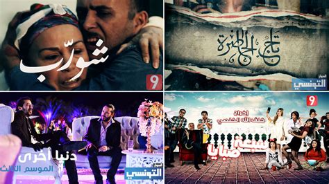 Les séries télé tunisiennes en Replay - Kapitalis