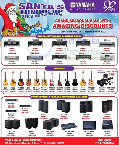 Yamaha C40 Guitar Price In Sri Lanka
