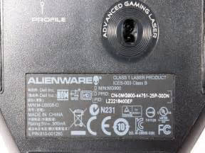 Dell AlienWare TactX MG900 One Port Black USB Laser Mouse
