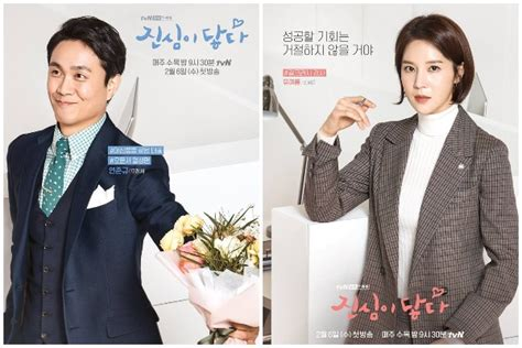 """tvN's """"Touch Your Heart"""" Flaunts Vivacious Character Posters"""