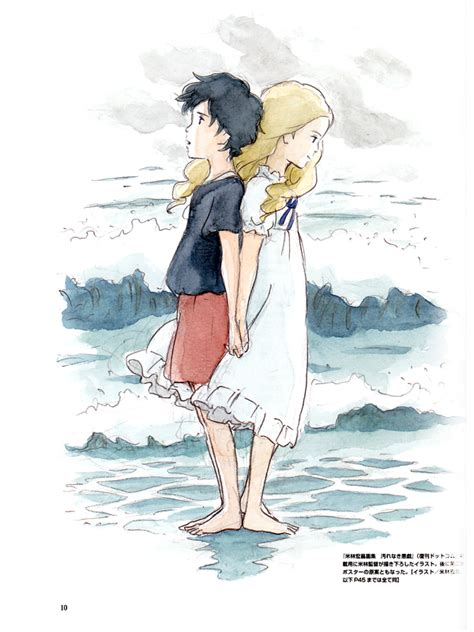 The Art of When Marnie Was There Art Book - Anime Books
