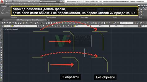 Chamfer in AutoCAD - How to make a chamfer in AutoCAD