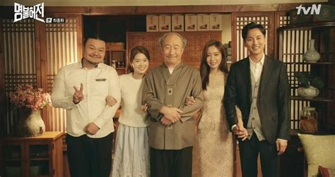 K-Drama Review: 'Live Up to Your Name' A Medical Melodrama